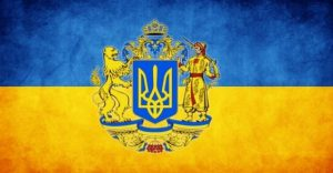 Україна відзначає День Державного Прапора
